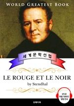도서 이미지 - 적과 흑 (Le Rouge et le noir) - 고품격 시청각 프랑스어판