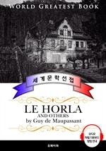 도서 이미지 - 오를라 (Le Horla), 더 많은 이야기 - 고품격 시청각 프랑스어판