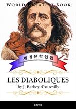 도서 이미지 - 디아볼릭 (Les diaboliques : 악녀) - 고품격 장편소설 프랑스어판