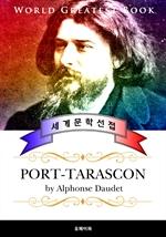 도서 이미지 - 타라스콩 항구 (Port-Tarascon) - 고품격 프랑스어판