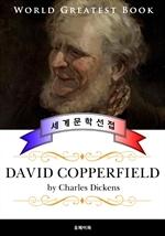도서 이미지 - 데이비드 코퍼필드 (David Copperfield) - 고품격 프랑스어 번역판