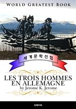 도서 이미지 - 보트 위의 세 남자 (Les trois hommes en Allemagne) - 고품격 프랑스어 번역판