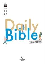 도서 이미지 - DAILY BIBLE for Youth 2019년 1-2월호