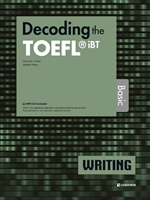 도서 이미지 - Decoding the TOEFL iBT WRITING Basic