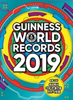 도서 이미지 - 기네스 세계기록 2019