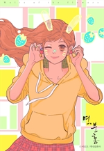 도서 이미지 - [컬러연재] 연, 분홍