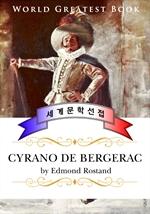 도서 이미지 - 시라노 드 베르주라크 (Cyrano de Bergerac) - 고품격 연극 프랑스어판