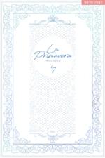 도서 이미지 - [BL] 라 프리마베라 (La primavera)