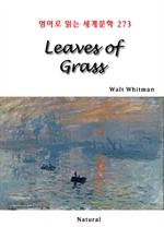 도서 이미지 - Leaves of Grass (영어로 읽는 세계문학 273)