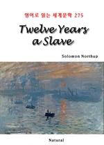 도서 이미지 - Twelve Years a Slave (영어로 읽는 세계문학 275)