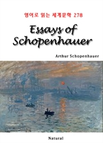 도서 이미지 - Essays of Schopenhauer (영어로 읽는 세계문학 278)