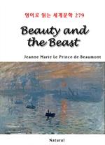 도서 이미지 - Beauty and the Beast (영어로 읽는 세계문학 279)