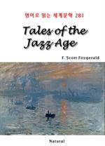 도서 이미지 - Tales of the Jazz Age (영어로 읽는 세계문학 281)