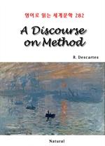 도서 이미지 - A Discourse on Method (영어로 읽는 세계문학 282)
