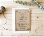 도서 이미지 - 신혼부부를 위한 전세대출 가이드 (2019)