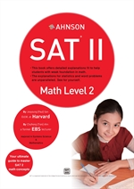 도서 이미지 - AHNSON SAT II Math Level 2