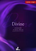 도서 이미지 - [BL] Divine (외전증보판)