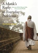 도서 이미지 - A Monk's Reply to Everyday Problems