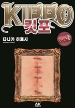 도서 이미지 - KIPPO