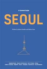 도서 이미지 - A Curated Guide: SEOUL