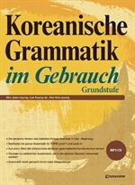 도서 이미지 - Koreanische Grammatik im Gebrauch (Korean Grammar in Use-Beginning 독일어판)