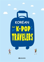 도서 이미지 - Korean for K-Pop Travelers
