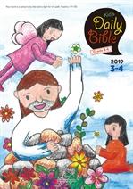 도서 이미지 - Kid's Daily Bible [Grade 4-6] 2019년 3-4월호