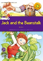도서 이미지 - Jack and the Beanstalk 잭과 콩나무