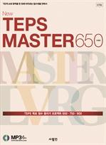 도서 이미지 - NEW TEPS MASTER 650