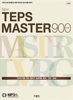 도서 이미지 - NEW TEPS MASTER 900