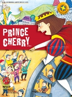 도서 이미지 - Prince Cherry 체리 왕자