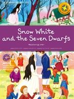 도서 이미지 - Snow White and the Seven Dwarfs 백설공주와 일곱 난쟁이