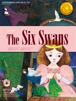 도서 이미지 - The Six Swans 여섯 마리 백조