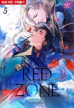 도서 이미지 - [BL] 레드존 (RED ZONE)