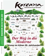 도서 이미지 - [무료] Koreana 2019 Spring (German)