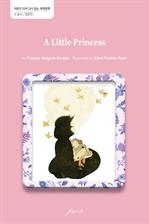 도서 이미지 - 소공녀 A Little Princess