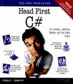 도서 이미지 - Head First C#