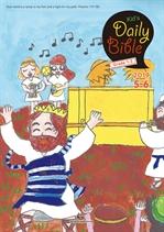 도서 이미지 - Kid's Daily Bible [Grade 1-3] 2019년 5-6월호