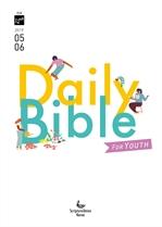 도서 이미지 - DAILY BIBLE for Youth 2019년 5-6월호