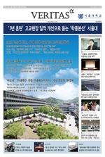 도서 이미지 - 2020 서울대 가는 길