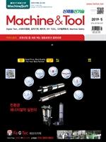 도서 이미지 - Machine&Tool_2019년 4월호