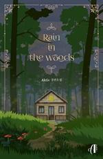 도서 이미지 - [GL] Rain in the woods