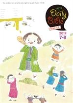 도서 이미지 - Kid's Daily Bible [Grade 1-3] 2019년 7-8월호