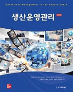 도서 이미지 - 생산운영관리 (제7판)