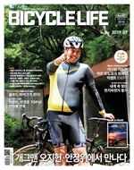 도서 이미지 - 자전거생활 2019년 07월