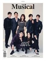 도서 이미지 - 더 뮤지컬 2019년 02월