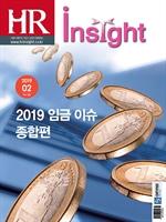 도서 이미지 - HR Insight 2019년 02월