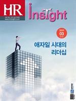 도서 이미지 - HR Insight 2019년 03월