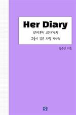 도서 이미지 - Her Diary