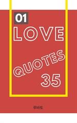 도서 이미지 - 01 Love Quotes 35